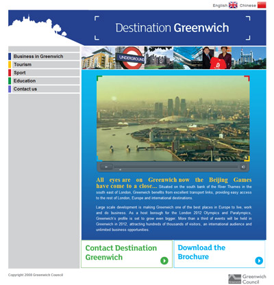 Destination Greenwich - fullpage view